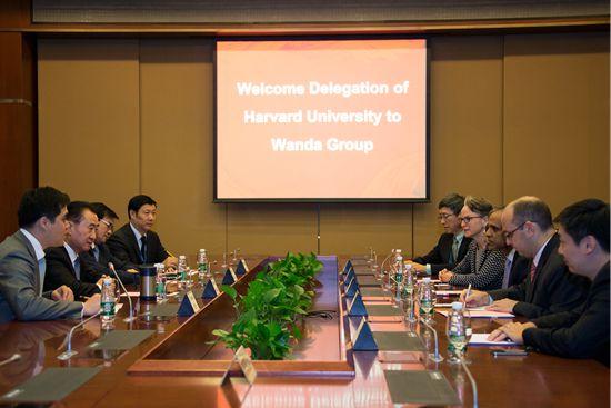 Wang Jianlin meets with Harvard delegation