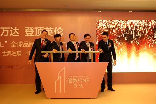Wanda's One Nine Elms London project unveiled in Beijing
