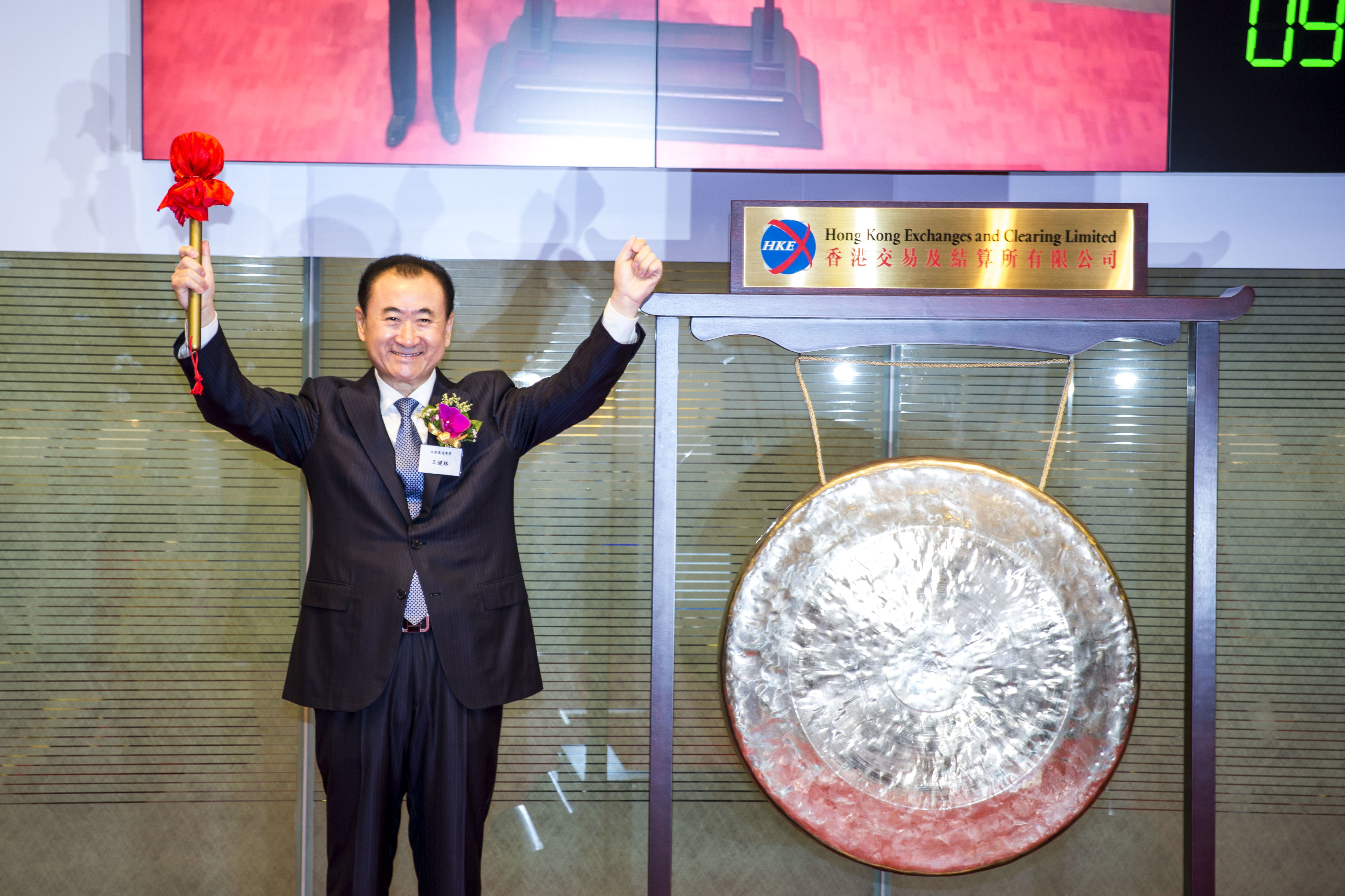 Wanda Commercial Properties completes Hong Kong IPO