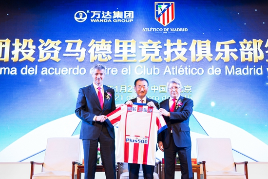 Wanda Group announces investment in Club Atlético de Madrid to promote China's grassroots football development