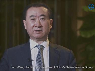 """王健林董事长第二届""""选择美国""""投资峰会"""