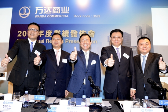 Dalian Wanda Commercial Properties Co., Ltd. announces 2014 annual results