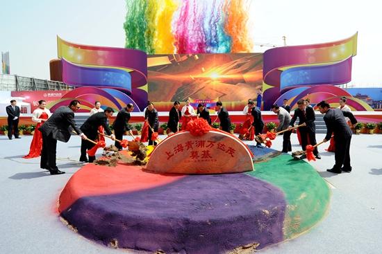 Wanda holds groundbreaking ceremony for new Wanda Mall in Shanghai