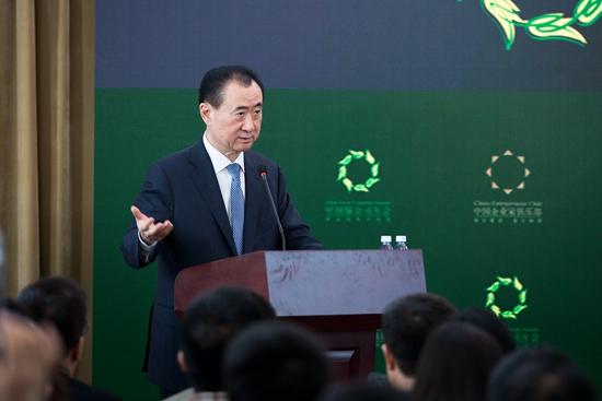 王健林董事长谈万达第四次转型