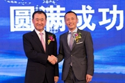 Wanda Group signs strategic cooperation agreement with Vanke