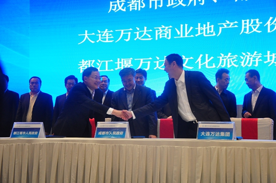 Wanda to build its 10th cultural tourism project in Dujiangyan