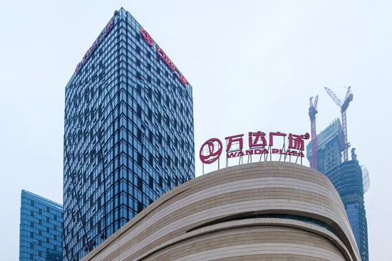 Huai'an Wanda Hotel