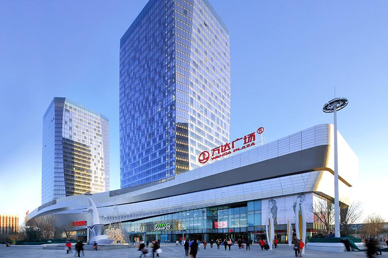 Chifeng Wanda Hotel