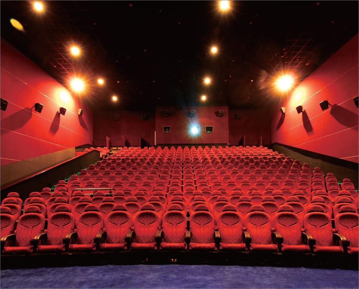 Wanda Cinema Line Wanda Group