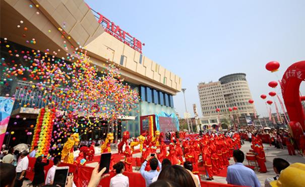 半城山色半城湖 黄石万达嘉华酒店正式开业图片