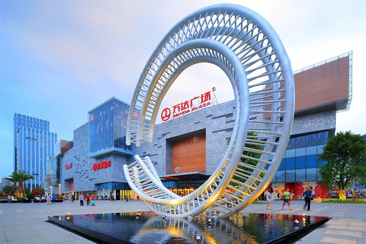 Dongguan Dongcheng Wanda Plaza