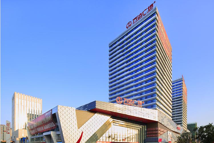 Weifang Wanda Plaza