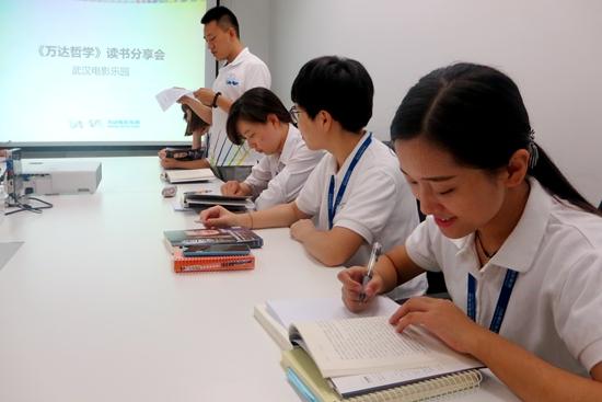 以来,武汉电影业务人力资源行政部对员工电影进行了充分v电影,各全体花仙老乐园图片