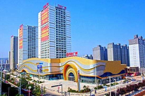 新闻中心 最新动态 > 渭南万达广场盛大开业 接棒第119座万达广场   8