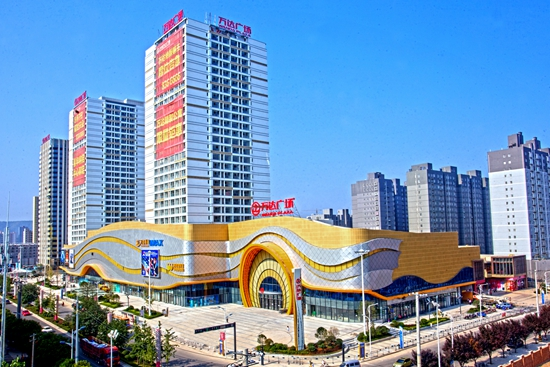 Weinan Wanda Plaza officially opens