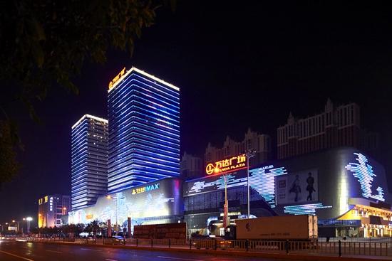Grand opening of Wanda Plaza in Dongying