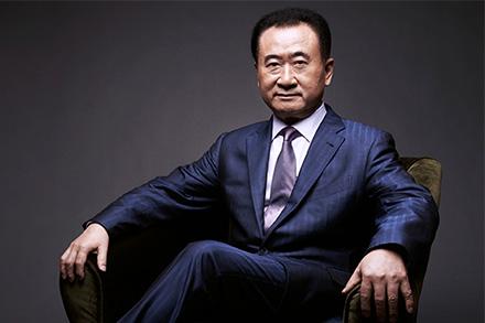 About Chairman Wang Jianlin