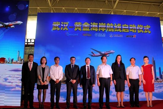 航班,执飞此航线的捷星航空是澳大利亚澳洲航空的全