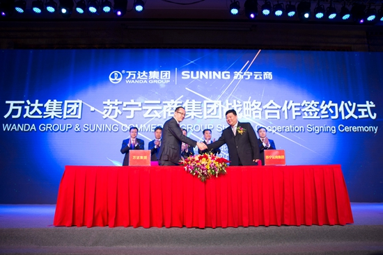 China's Dalian Wanda, Suning Commerce sign cooperation deal
