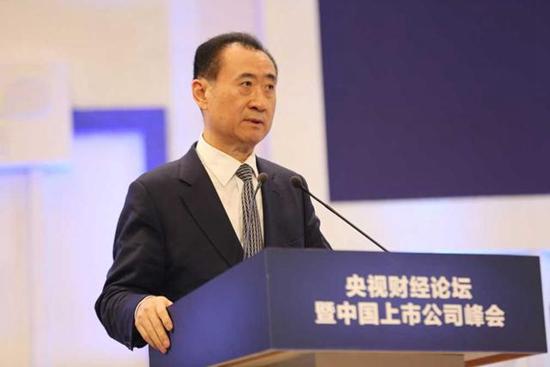 王健林央视财经论坛谈万达体育产业