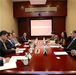 Wang Jianlin meets Lazard Group Chairman