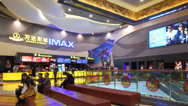 Wanda Cinema Line rated 'Listed Company with the Best Return to Shareholders'