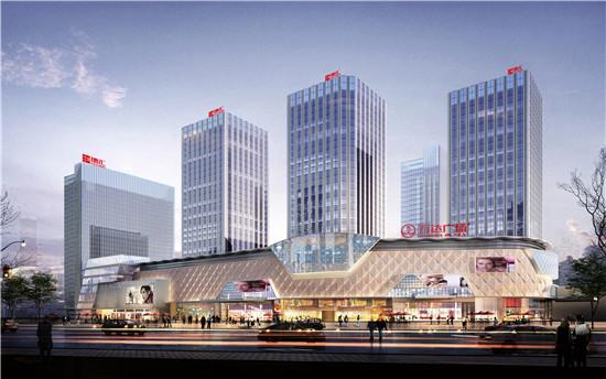 德汇集团创立于1985年,在新疆维吾尔自治区以开发运营商贸城等批发业态为主。历经30年发展,已成为西北商业的领军企业之一。该公司自2014年起在乌鲁木齐市中心火车头商圈开发德汇新天地项目,总建筑面积55万平方米,包括购物中心、商业街、写字楼等业态。其中购物中心现已实现结构封顶。 2015年12月,德汇集团在德汇新天地项目中的购物中心引入万达广场,总建筑面积12.
