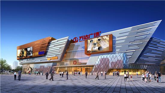北京槐房万达广场项目