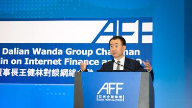 Wang Jianlin: CEO de Dalian Wanda