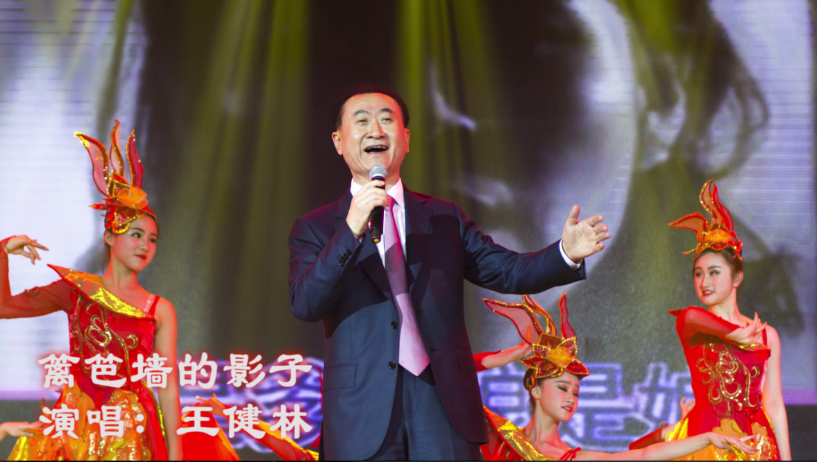 Chairman Wang performs at the annual meeting