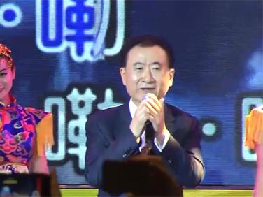 王健林董事长演唱《假行僧》