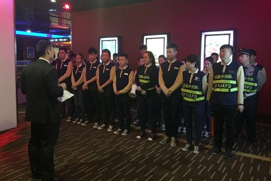 香港万达电影举行2016影城首次消防大大同年度夺命金图片