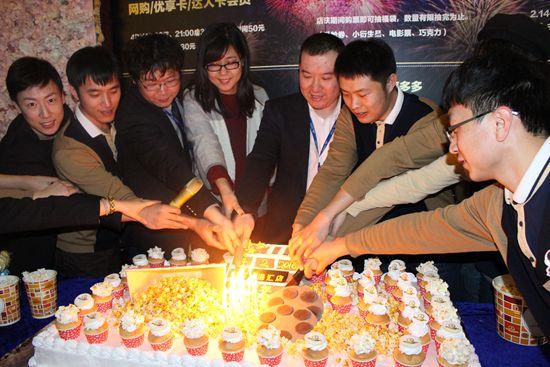 大连万达影城港汇中心店举办一周年庆典活动