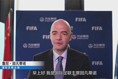Messages of congratulations from FIFA President