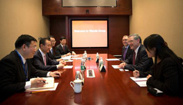 Chairman Wang holds talks with Dean of Said...