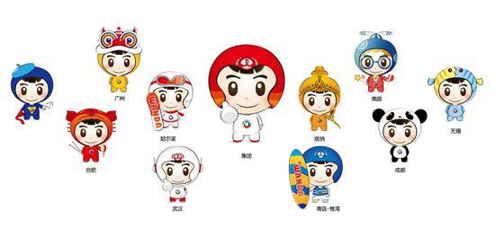 """万达城品牌正式发布 中国地产第一吉祥物""""万仔""""亮相图片"""
