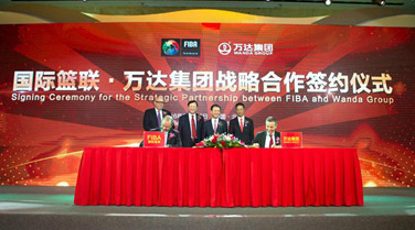 FIBA joins forces with Wanda to raise global impact of basketball