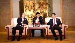 Wanda Group Chairman Wang Jianlin meets FIBA...