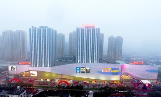 Suzhou Wuzhong Wanda Plaza opens