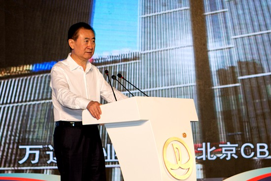 Wanda unveils first cultural tourism city, aiming to become world's top brand
