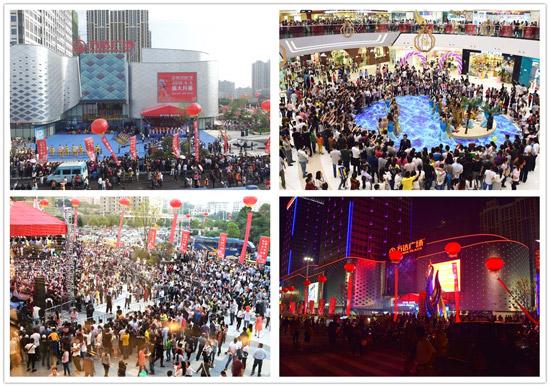 New Wanda Plaza debuts in Jingmen, Hubei