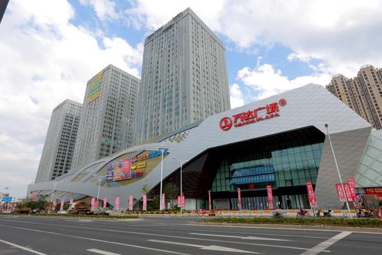 Wanda Commercial debuts Taizhou Wanda Plaza