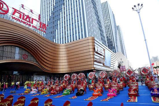 Wuhai Wanda Plaza Opens