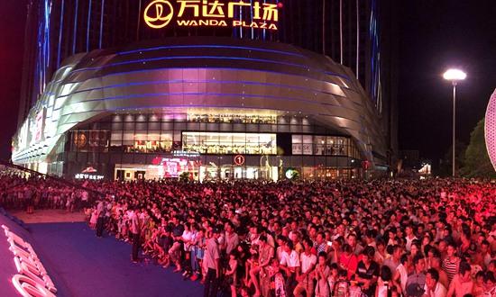 Zhanjiang Wanda Plaza Opens