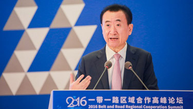 "Presenting the ""One Belt, One Road"" Regional Summit, Wang Jianlin Speaks on the Business Development Opportunities"