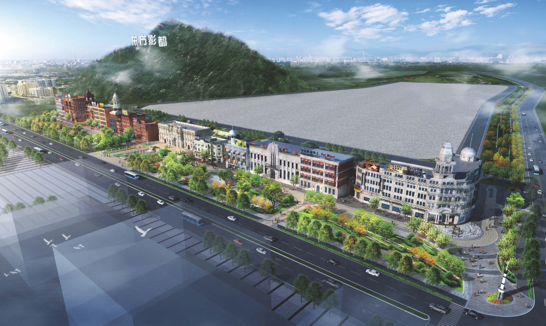 青岛影视产业园就按照国际一流标准进行打造,在投资规模与建筑体量上