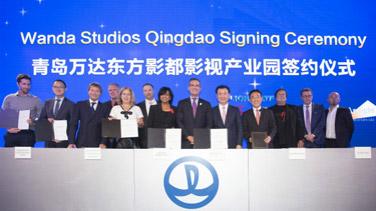 Dalian Wanda Group Unveils Sprawling All-Inclusive Qingdao Movie Metropolis and Wanda Studios