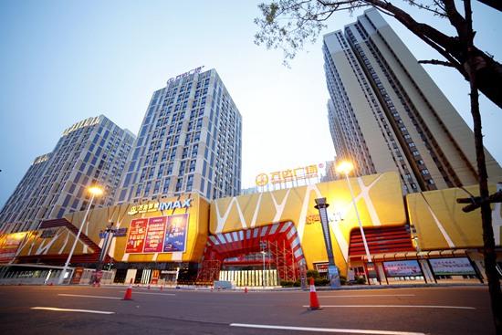 Jixi Wanda Plaza Opens