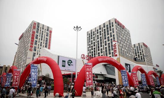 Heilongjiang Mudanjiang Wanda Plaza Opens