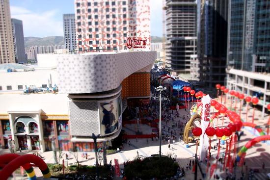 Qinghai Xining Wanda Plaza Opens